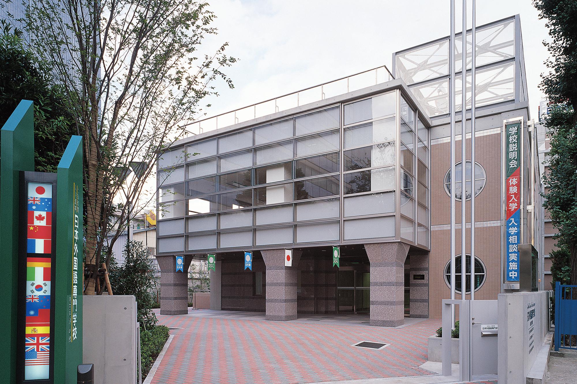 日本外国語専門学校画像